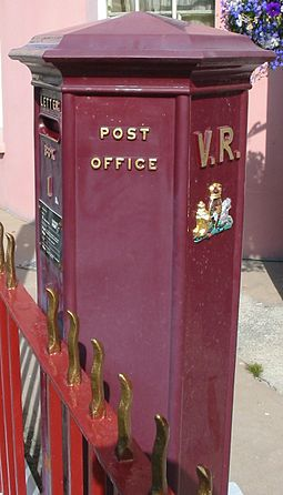 Source:  http://commons.wikimedia.org/wiki/File:Victorian_post_box_Guernsey.jpg